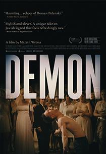 Demon 2016